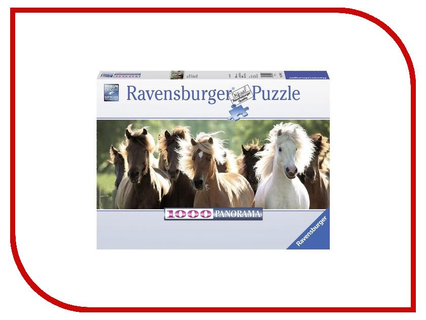 Пазл Ravensburger Дикие лошади 15091 дикие лошади у любой истории есть начало эксмо