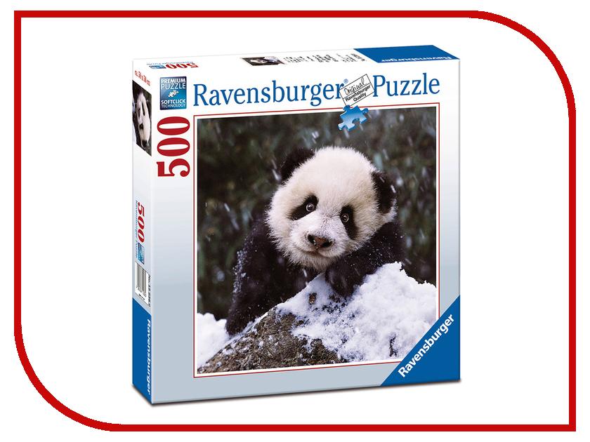 Пазл Ravensburger Малыш-панда 15236