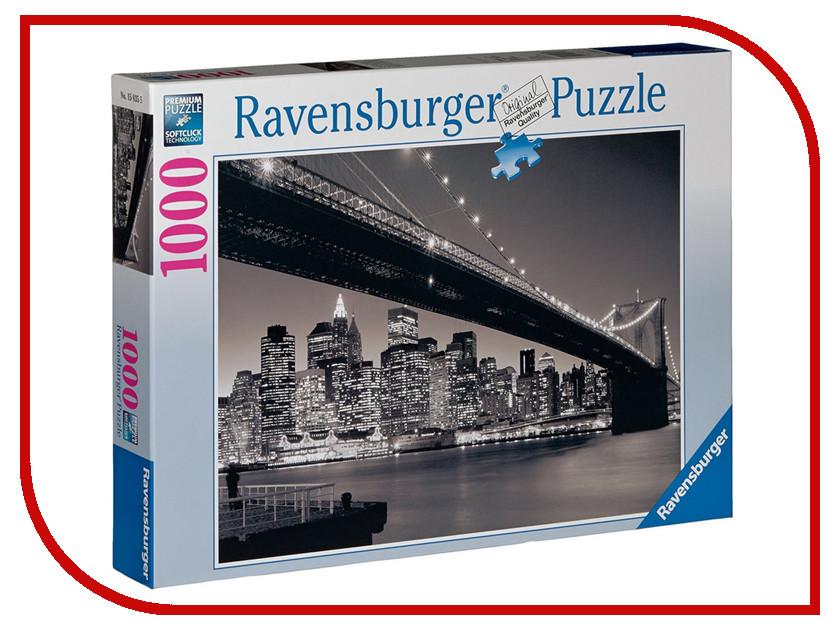 Пазл Ravensburger Бруклинский мост 15835 пазлы ravensburger пазл бруклинский мост 1500 элементов