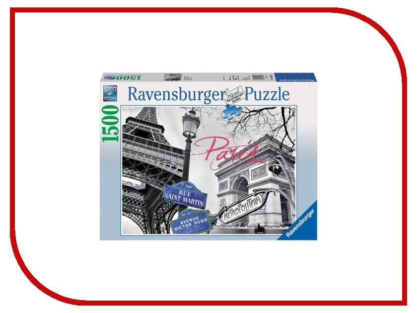 Пазл Ravensburger Мой Париж 16296 ravensburger пазл черно белый париж