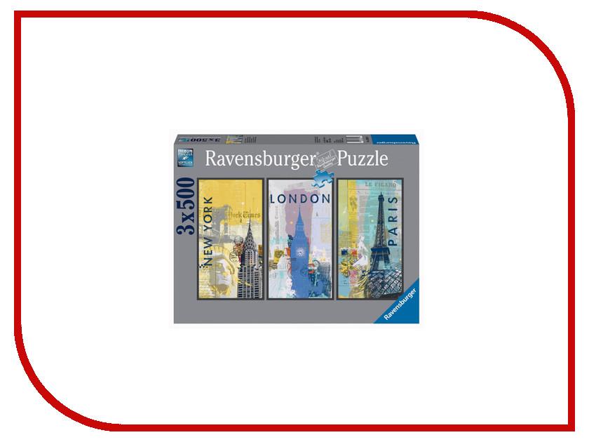 Пазл Ravensburger Путешествие по миру 16329 elc путешествие по миру развивающая