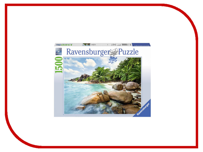 Пазл Ravensburger Тихая бухта 16334 ravensburger пазл тихая бухта 1500 деталей