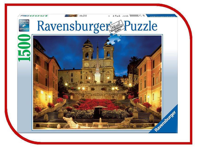 Пазл Ravensburger Испанская лестница в Риме 16370 интим препарат испанская мушка где можно