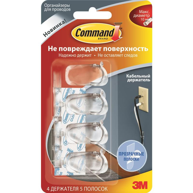Держатель для проводов Command 17301CLR RU / 478360