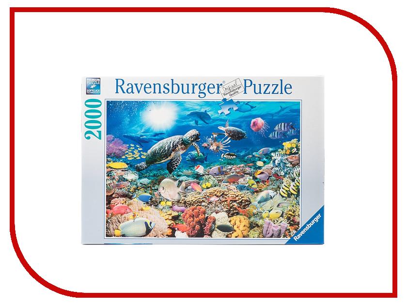 Пазл Ravensburger Подводный мир 16628 ravensburger подводный мир пазл 5000 элементов