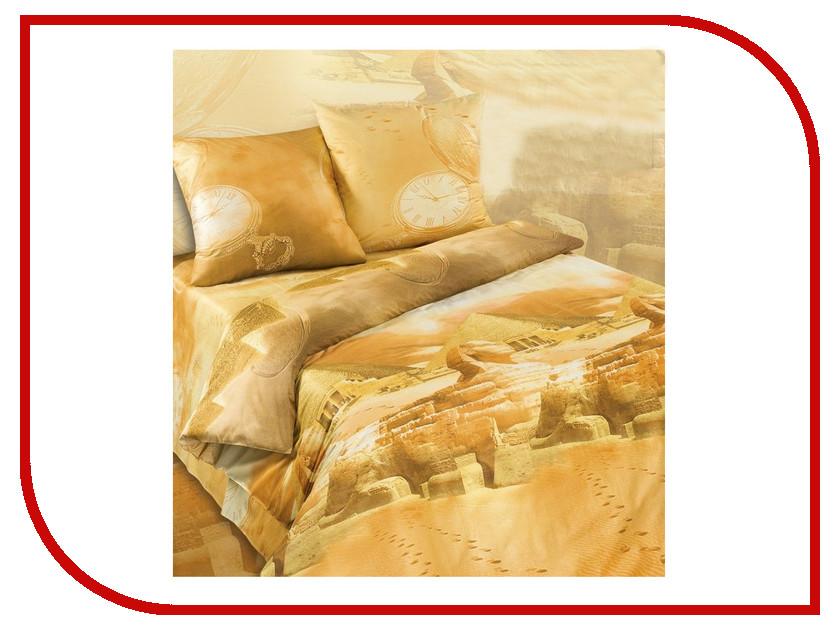 Постельное белье Экзотика 348 Комплект Семейный Сатин постельное белье экзотика адель комплект семейный поплин