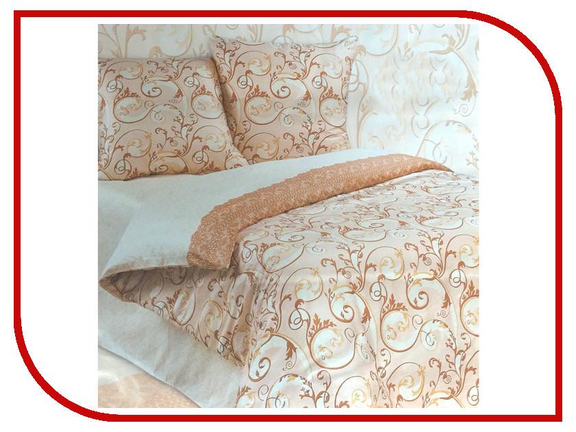 Постельное белье Экзотика Славия Комплект 1.5 спальный Сатин постельное белье эго комплект 1 5 спальный полисатин