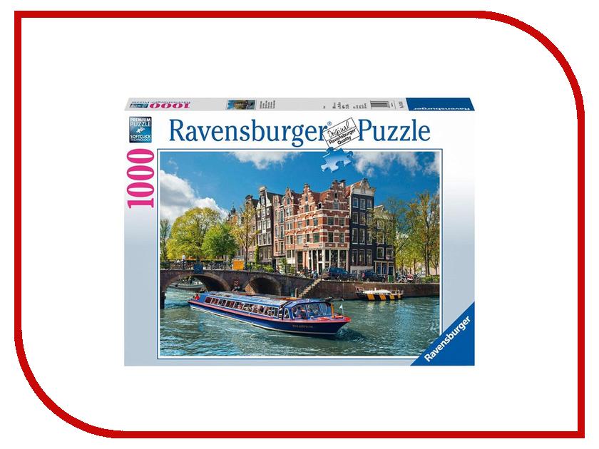 Пазл Ravensburger Круиз по каналам Амстердама 19138 круиз контроль на калину 2 купить