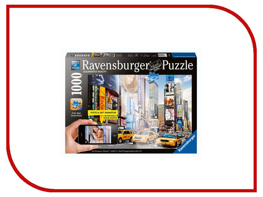 Пазл Ravensburger Утро на Таймс-сквер 19306 набор для творчества ravensburger ravensburger раскраска по номерам таймс сквер