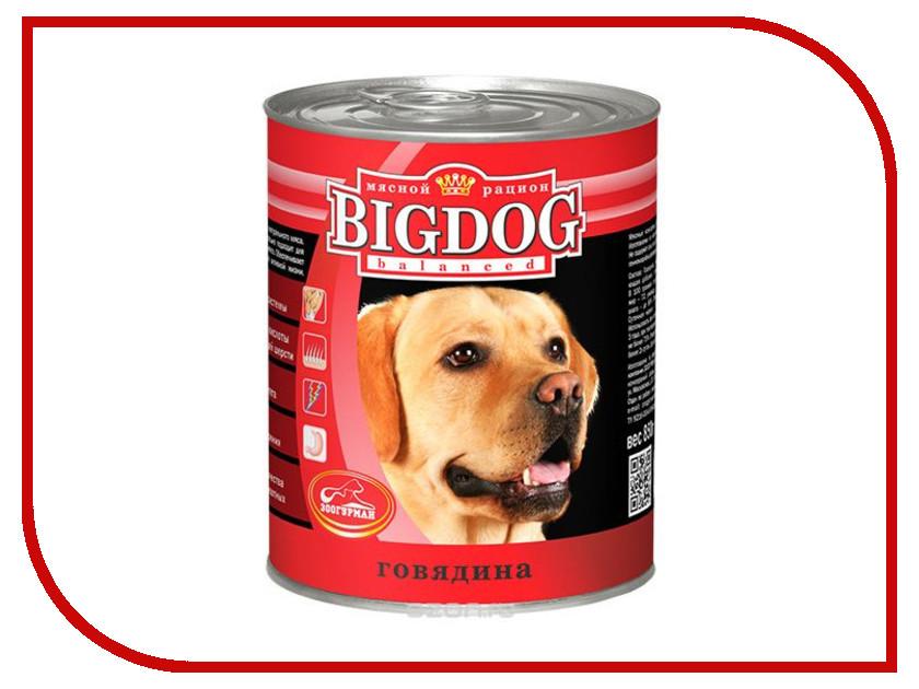 Корм Зоогурман Биг Дог Говядина 850г для собак 0249 корм зоогурман говядина с сердцем 750г для собак 15896 2755
