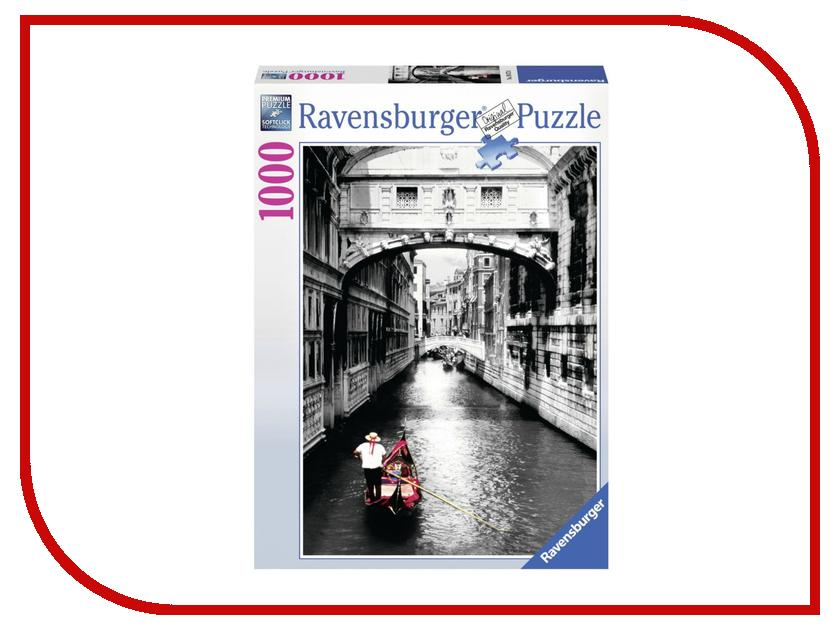 Пазл Ravensburger Кранд-канал Венеция 19472 превосходство борна blu ray