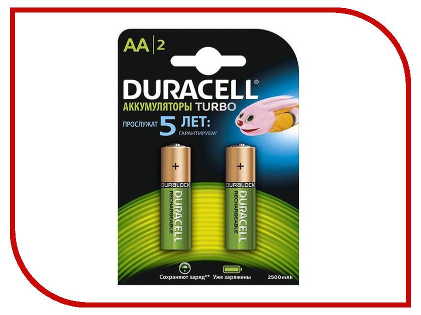Аккумулятор AA - Duracell HR6 2500 mAh BL2 (2 штуки) аккумуляторная батарея duracell hr6 2bl 1300mah