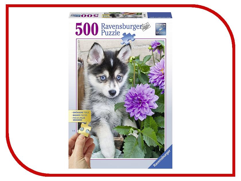 Пазл Ravensburger Маленький хаски 13682 как уговорить маму собаку хаски