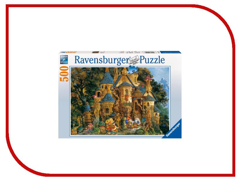 Пазл Ravensburger Школа волшебства 14112 ravensburger пазл школа волшебства 500 деталей
