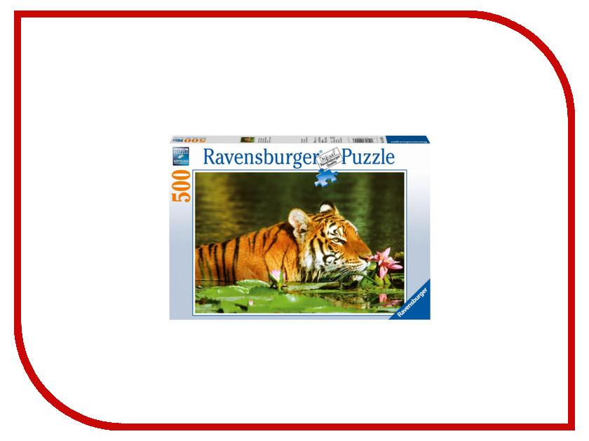 Пазл Ravensburger Тигр в лилиях 14245