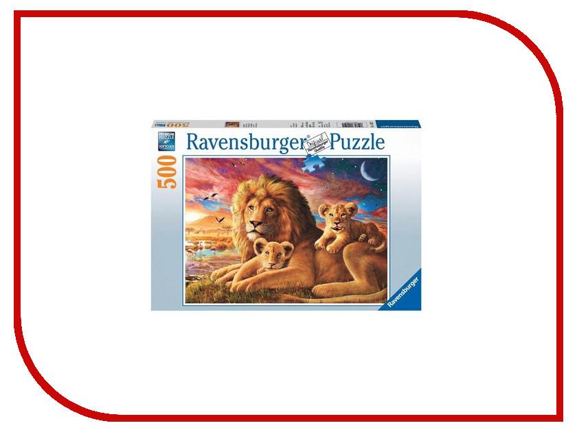 Пазл Ravensburger Семейство львов 14252 ремень на мотоблок львов