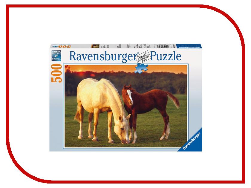 Пазл Ravensburger Красивые лошади 14347 кроссовки красивые найк
