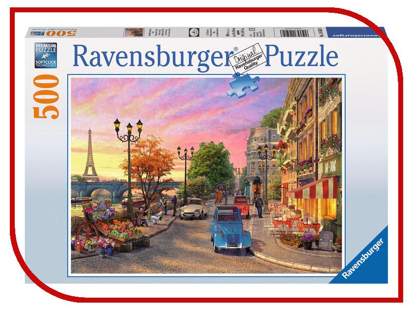 Пазл Ravensburger Вечер в Париже 14505 пазл ravensburger вечер в париже 500 элементов 14505