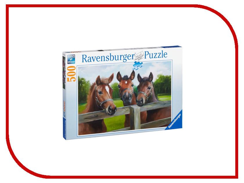 Пазл Ravensburger Три лошади 14566