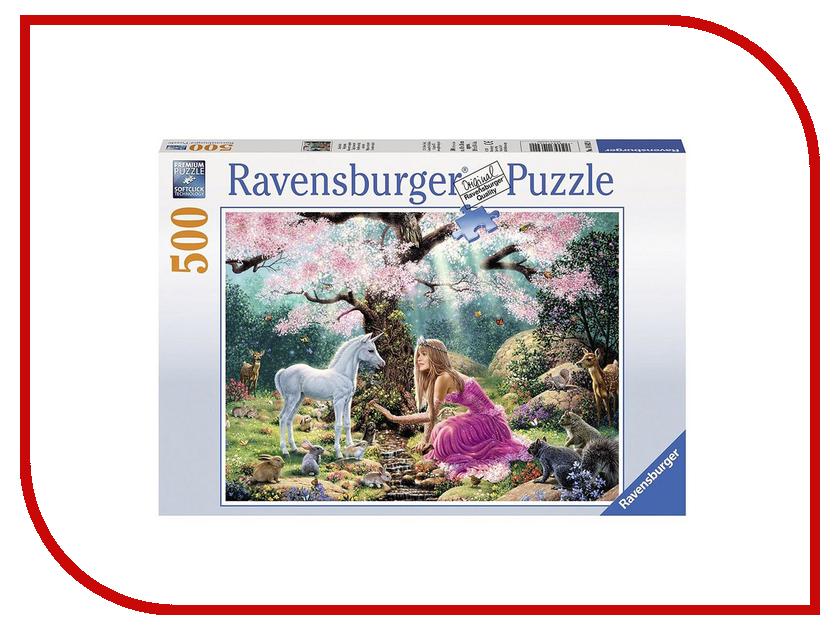 Пазл Ravensburger Волшебная встреча 14642 книги эксмо крольчонок люси или волшебная встреча