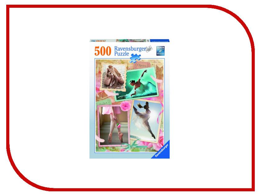 Пазл Ravensburger Прима-балерина 14647 ravensburger пазл прима балерина 500 деталей