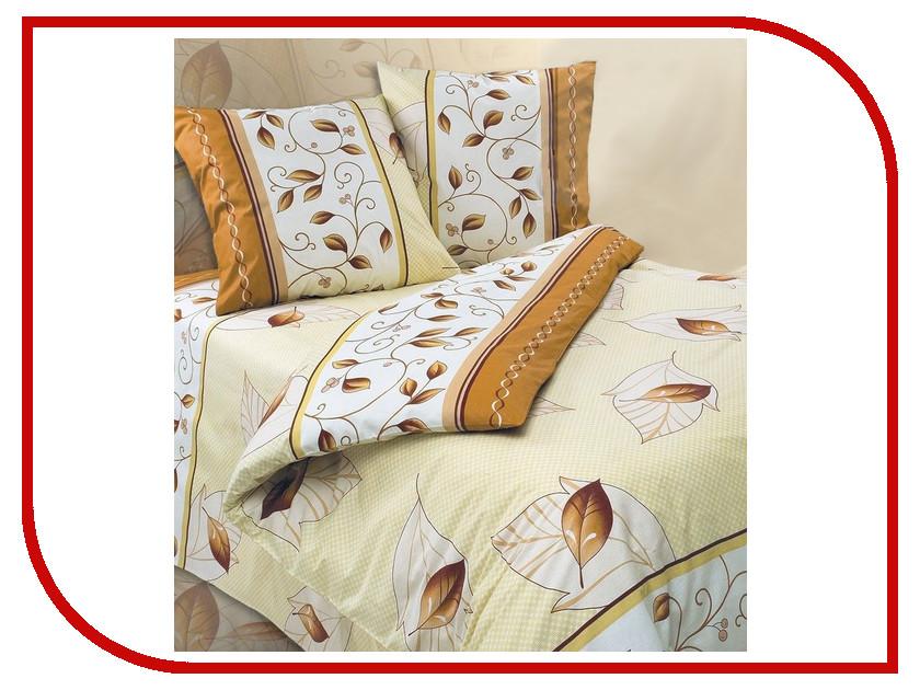 Постельное белье Экзотика Золотой лист Комплект 1.5 спальный Поплин ремень лист