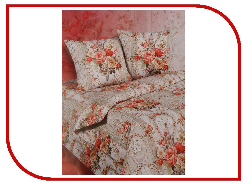 Постельное белье Экзотика 545 Комплект 1.5 спальный Поплин