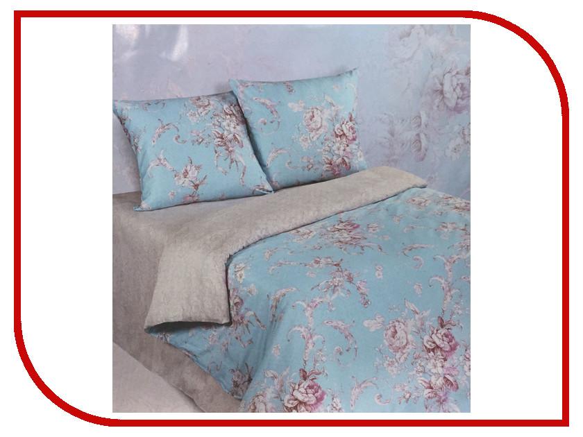 Постельное белье Экзотика 489 Комплект 2 спальный Сатин постельное белье рагнеда сатин 2 спальный