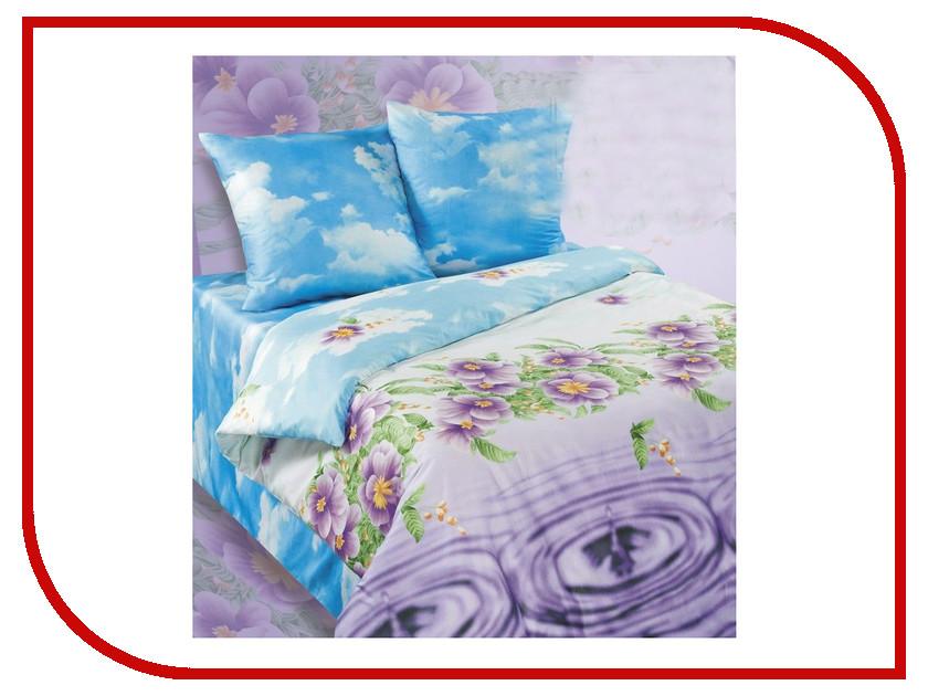 Постельное белье Экзотика 365 Комплект 1.5 спальный Сатин 365 магазин золото