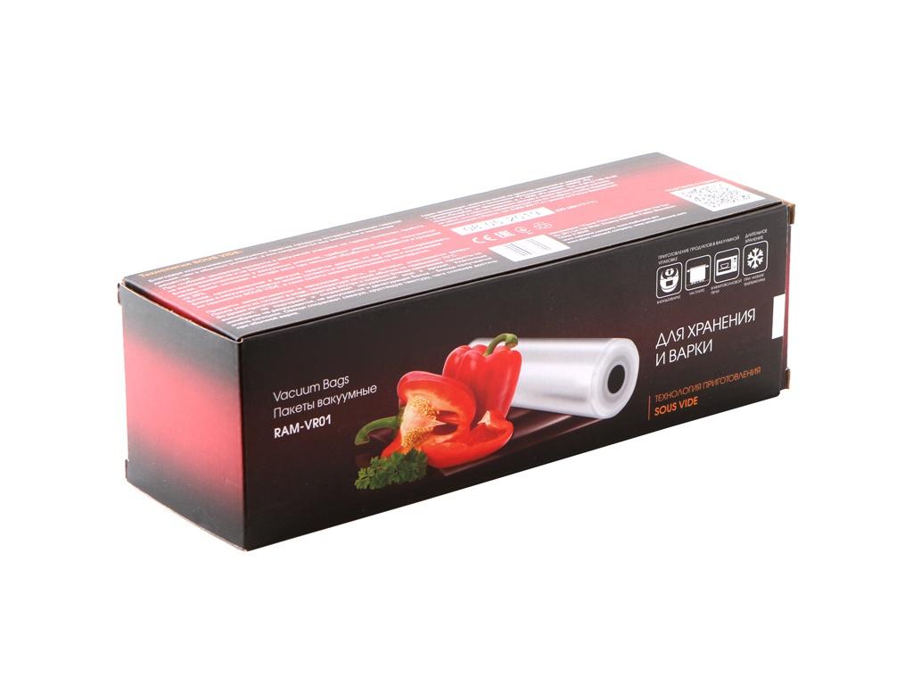 Рулон для вакуумного упаковщика Redmond RAM-VR01