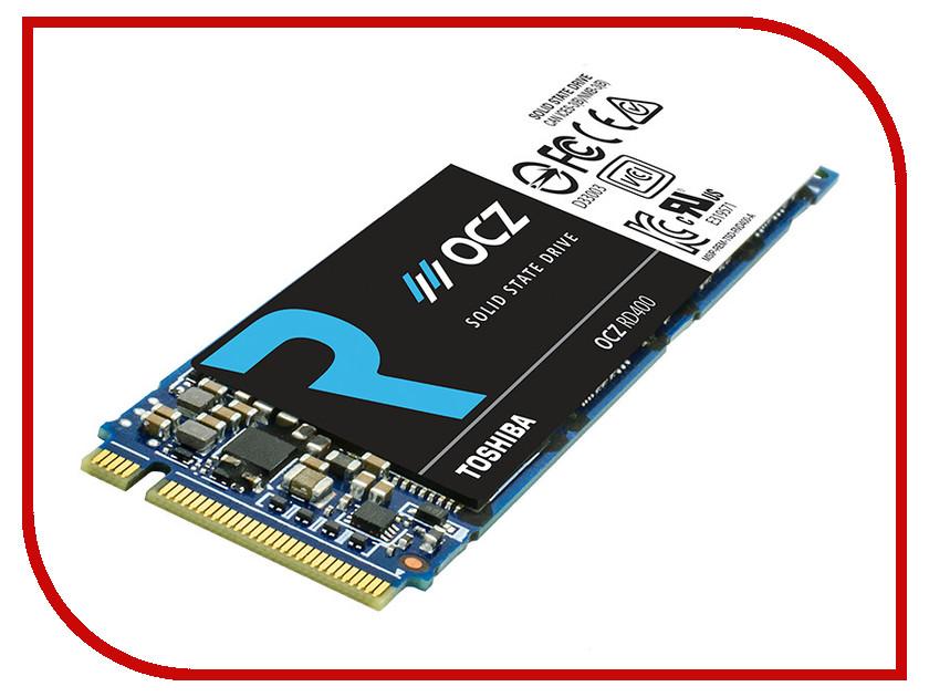 Жесткий диск 256Gb - OCZ RD400 RVD400-M22280-256G накопитель ssd ocz 256gb rvd400 rvd400 m22280 256g a