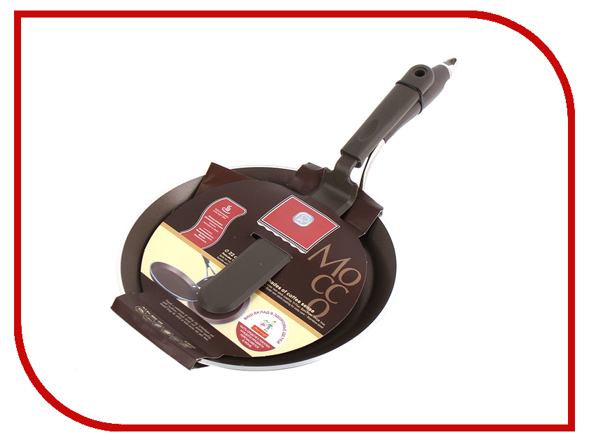 Сковорода Rondell Mocco 22cm RDA-136 606rd кисть кулинарная rondell mocco