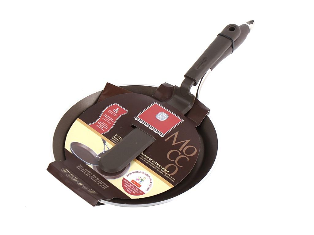Сковорода Rondell Mocco 22cm RDA-136