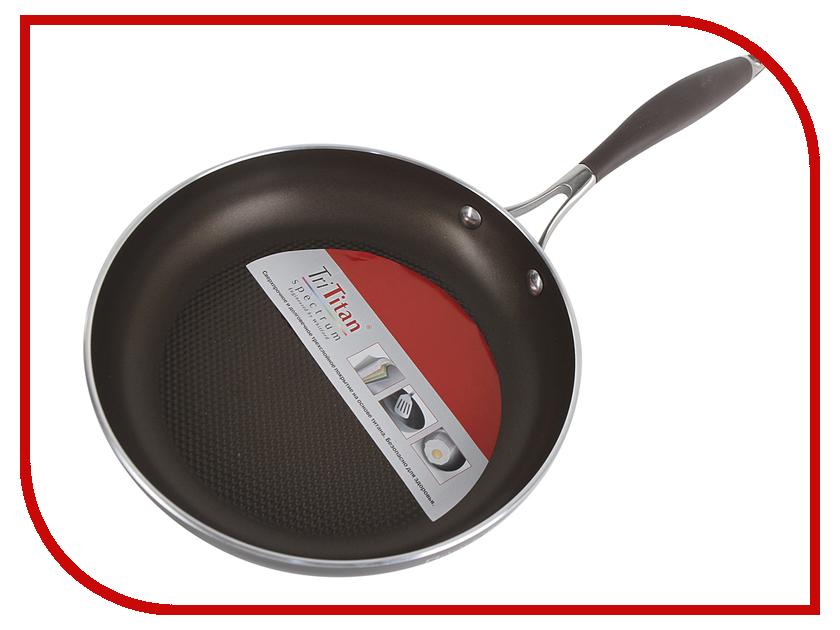 Сковорода Rondell Mocco&Latte 26cm RDA-277 сковорода rondell rda 277 26см б кр mocco