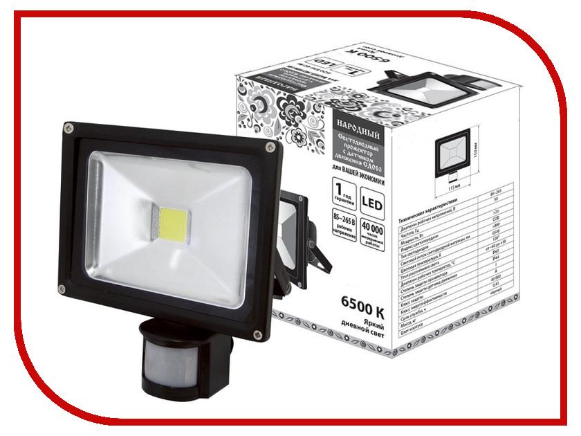 Лампа TDM-Electric Народный СДО20-2-Н-Д 20Вт 6500К SQ0336-0247 Black