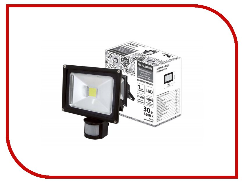 Лампа TDM-Electric Народный СДО30-2-Н-Д 30Вт 6500К SQ0336-0248 Black