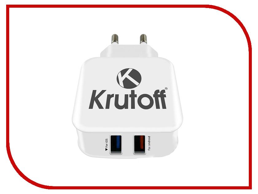 Зарядное устройство Krutoff CH-05 02174