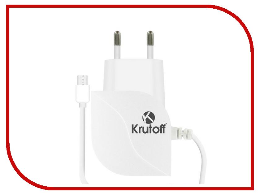 Зарядное устройство Krutoff CH-11 02176