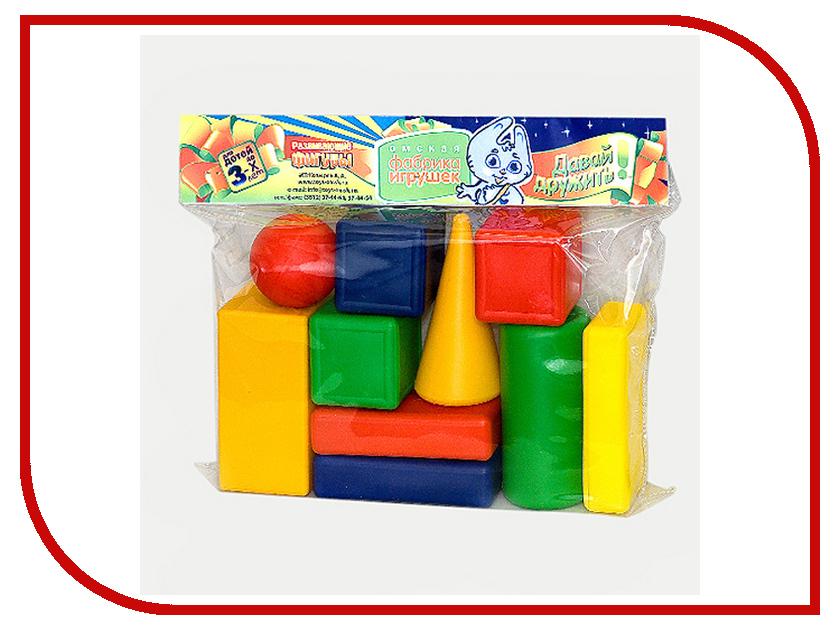 Конструктор Омская фабрика игрушек Городок Кубики маленький 10 дет. 0070