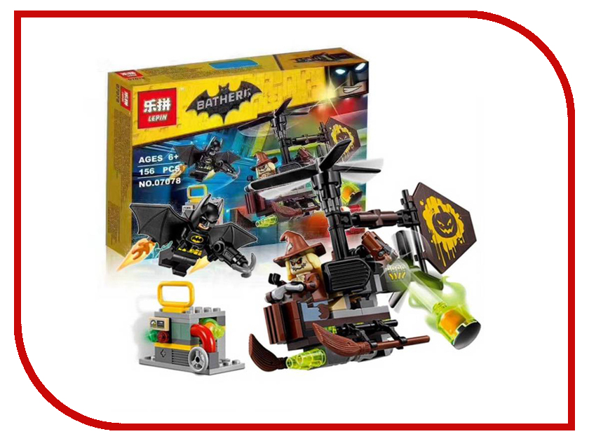 Конструктор Lepin Batman Схватка с Пугалом 156 дет. 07078