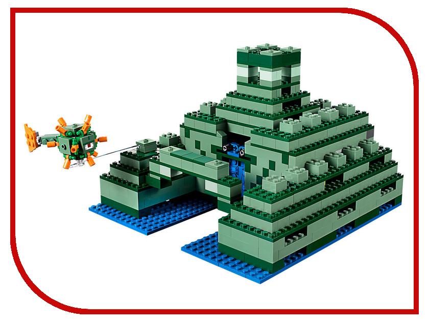 Конструктор Lepin Cubeworld Пирамида в океане 828 дет. 18029 михаил пляцковский фонтаны в океане стихи
