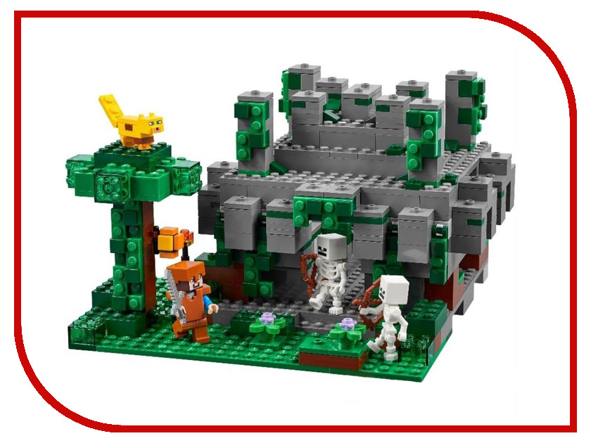 Конструктор Lepin Cubeworld Храм в джунглях 404 дет. 18026 конструктор lepin girls club сцена андреа в парке 256 дет 01058