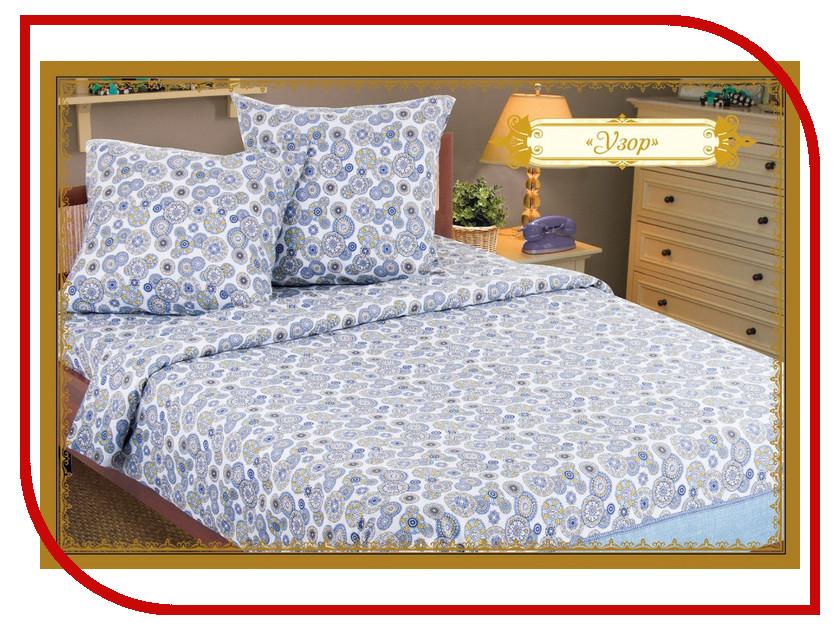 Постельное белье Этель Узор Комплект Евро Бязь 1255433 постельное белье этель этюд комплект евро бязь 1225080