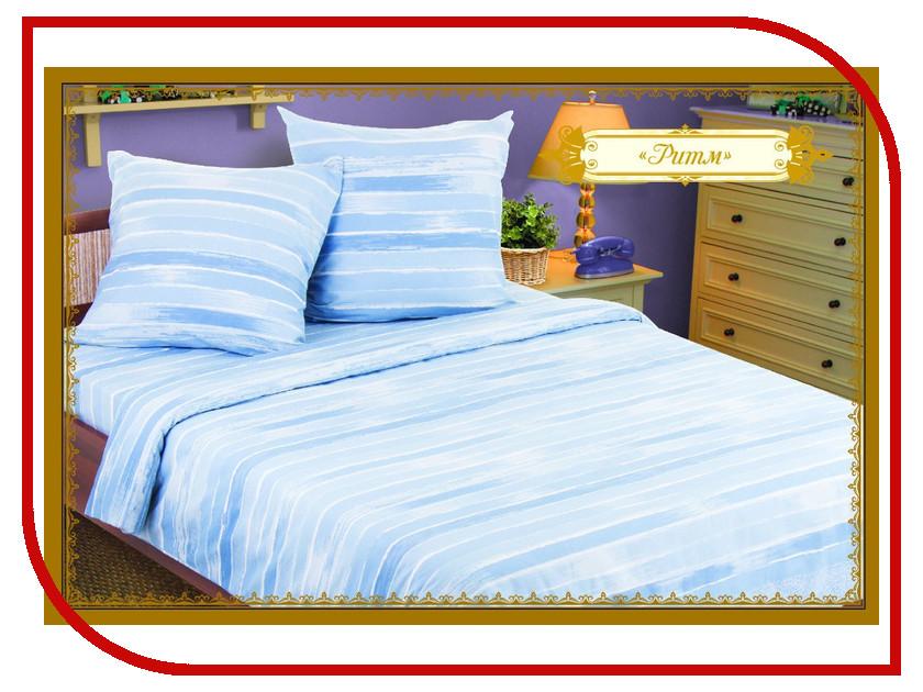 Постельное белье Этель Ритм Комплект Евро Бязь 1255428 постельное белье этель этюд комплект евро бязь 1225080