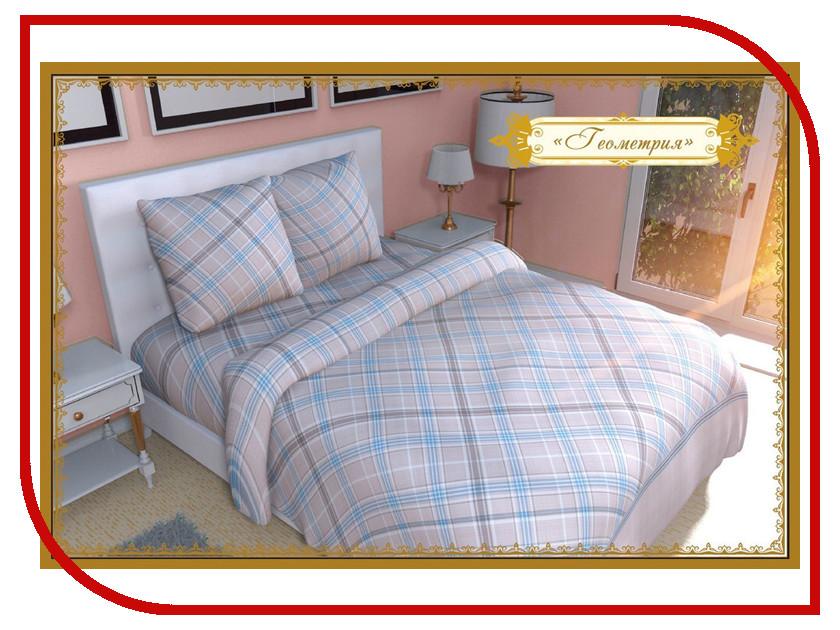 Постельное белье Этель Геометрия Комплект Евро Бязь 1117686 постельное белье этель этюд комплект евро бязь 1225080