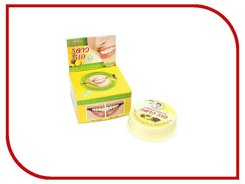 Зубная паста 5 Star Cosmetic Травяная с экстрактом Ананаса 25гр cosmetic bags