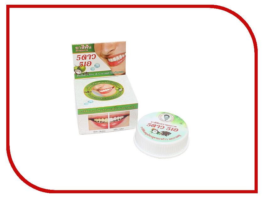 Зубная паста 5 Star Cosmetic Травяная с экстрактом Кокоса 25гр vanilia пуловер vanilia od666314 001