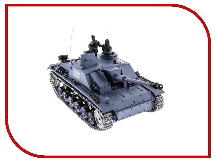 Игрушка Heng Long Sturmgeschutz III HL3868-1