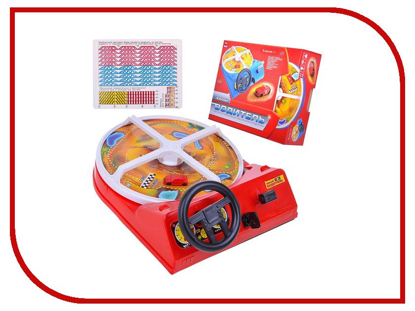 Настольная игра Омская фабрика игрушек Юный Водитель