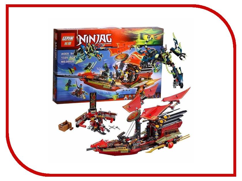 Конструктор Lepin Ninjag Корабль Дар Судьбы, Решающая битва 1325 дет. 06020
